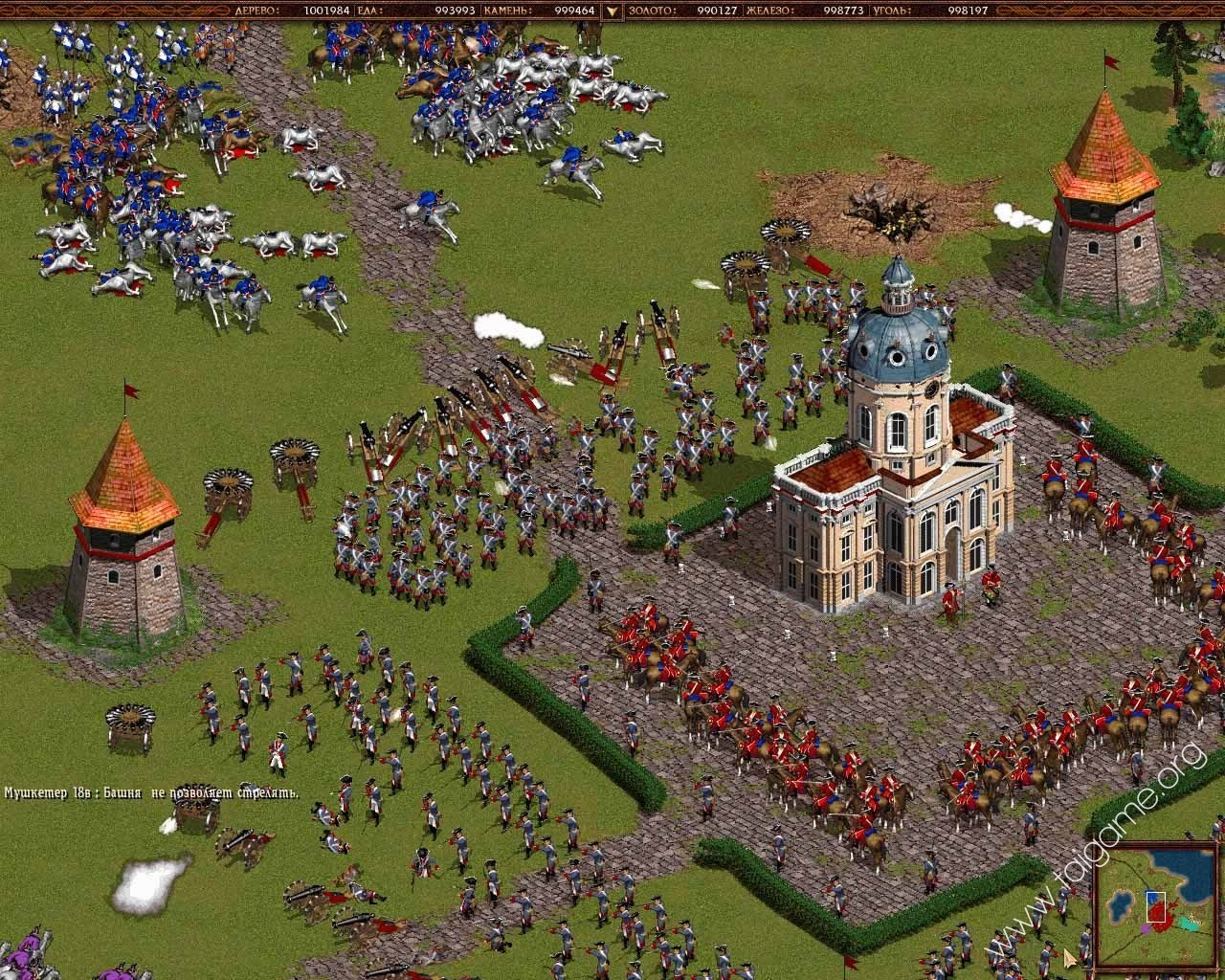 download cossacks back to war full version free